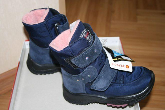uhod za obuvyu