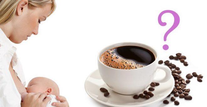 kofe i kormyaschaya mama
