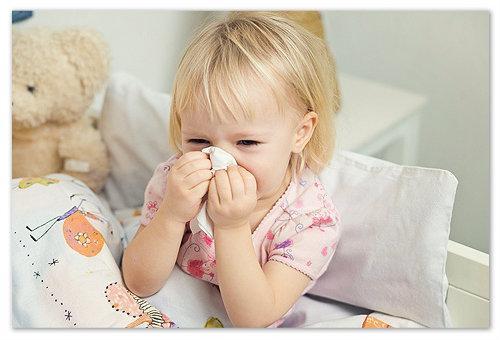 Лечим первые признаки простуды у ребёнка