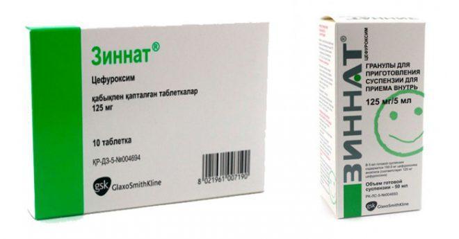 antibiotik ot bronhita