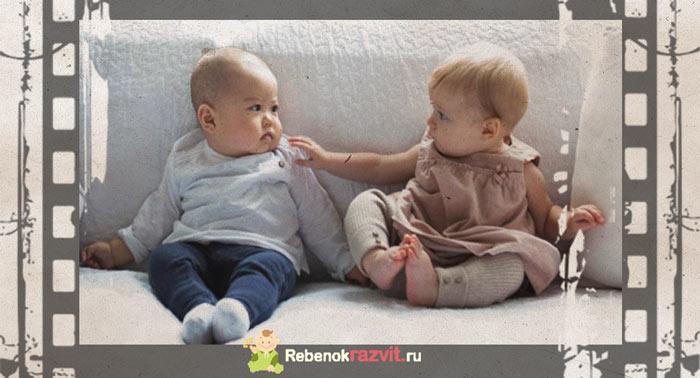 Дети в 7 месяцев