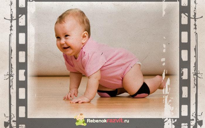 Девочка 8 месяцев ползает