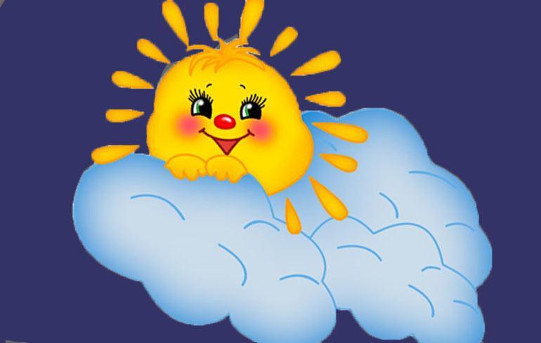 Где ночует солнце - стишок для детей